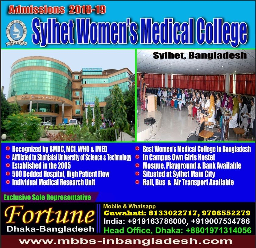SYLHET WOMEN'S MEDICAL COLLEGE, AFFILIATED WITH CHITTAGONG MEDICAL