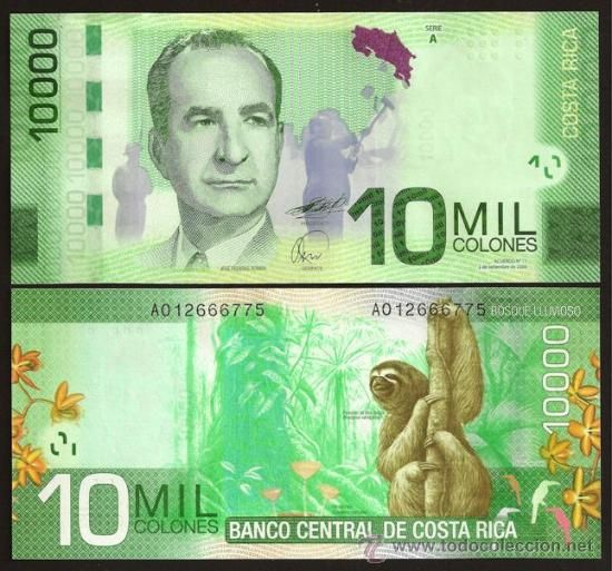 Costa Rica Has A Sloth On Their Money