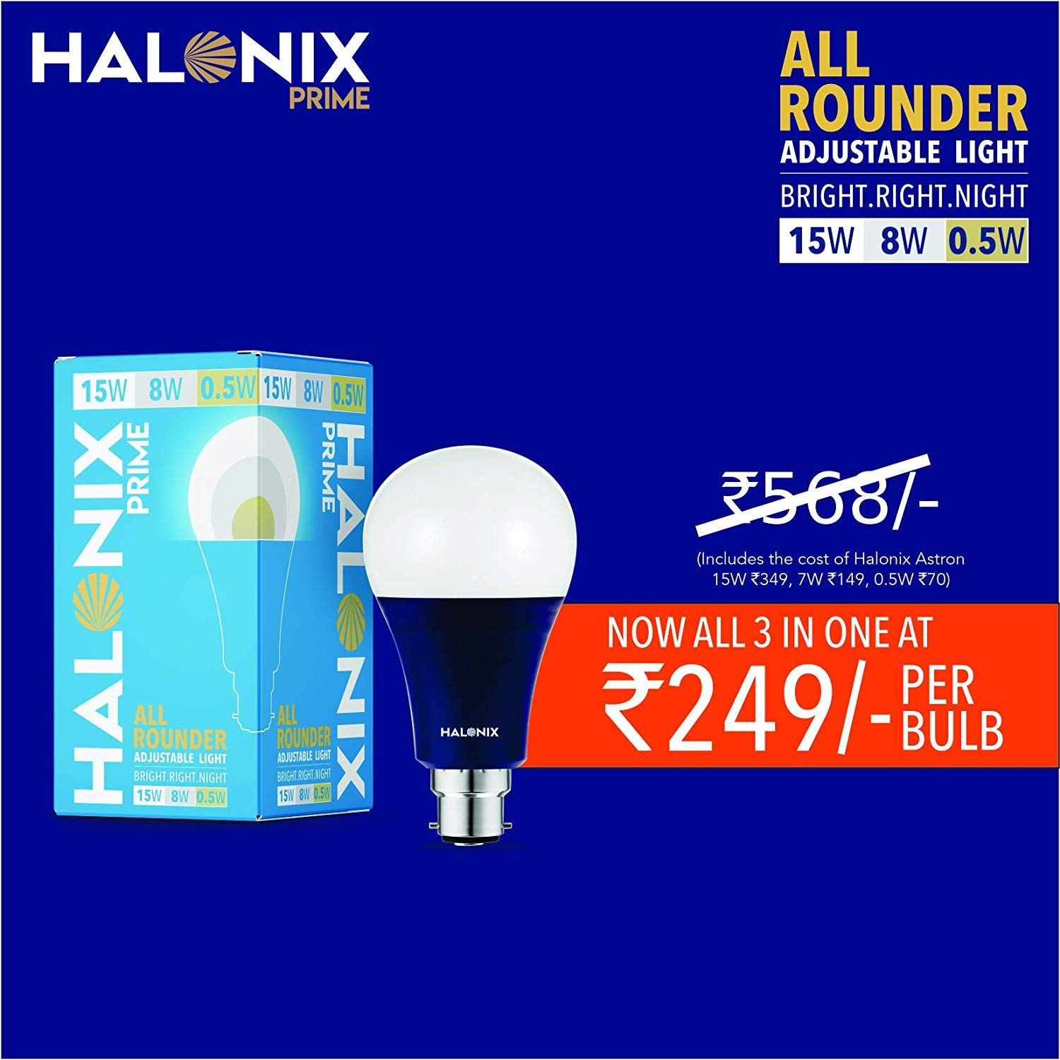 Buy Halonix All Rounder 15w 8w 0 5w Multi Wattage Led Bulb Pack Of 2 Online Led Bulb Bulb Adjustable Lighting