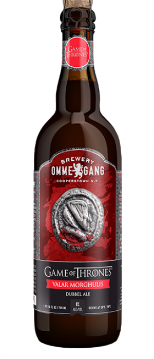 Ommegang Game of Thrones USA