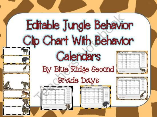 Editable Jungle Animal Behavior Chart and  Editable Behavior Calendars from Blue Ridge Second Grade Days on TeachersNotebook.com -  (25 pages)  - Need a cute safari animal behavior chart that is not too cutesie for older students.  This safari animal chart has graphics of realistic animals.  This set includes 2 editable behavior charts and
