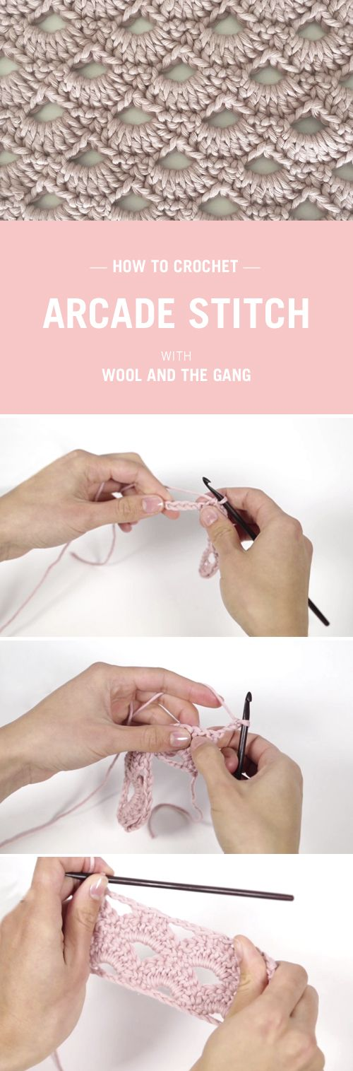 How to crochet Arcade Stitch with Wool and the Gang