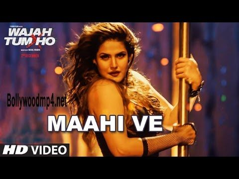 Maahi Ve Video Song Wajah Tum Ho Neha Kakkar Vishal Pandya 2017 hd 1080p