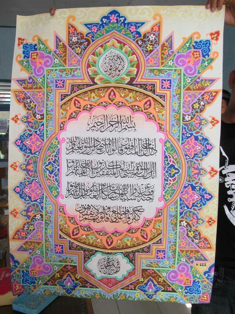 Ide oleh abdullah bulum pada أ Seni kaligrafi, Seni, Hiasan