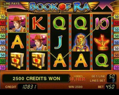Бесплатные игры в казино на игровых автоматах