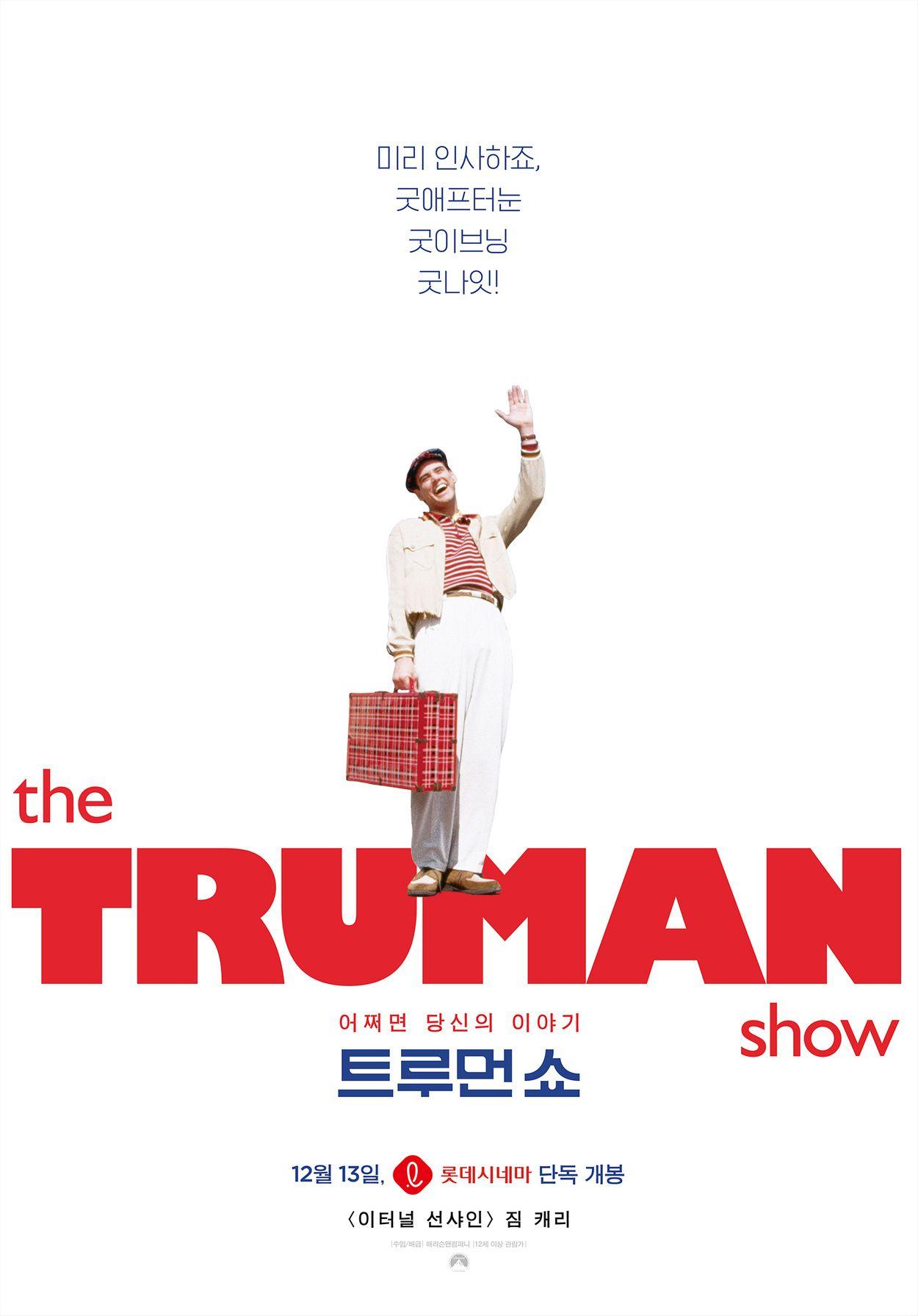 Truman show swesub