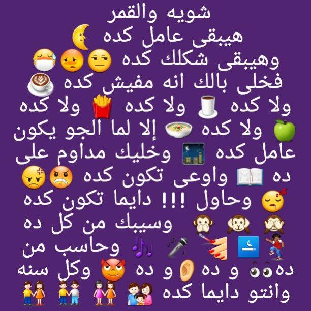 رمضان مبارك Ramadan Congratulations Ramdan Kareem