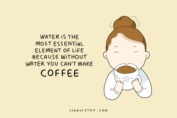 8 Quotes Only Coffee Lovers Will Fully Understand Coffee Quotes Funny Illustration Quotes Funny Funny Quotes