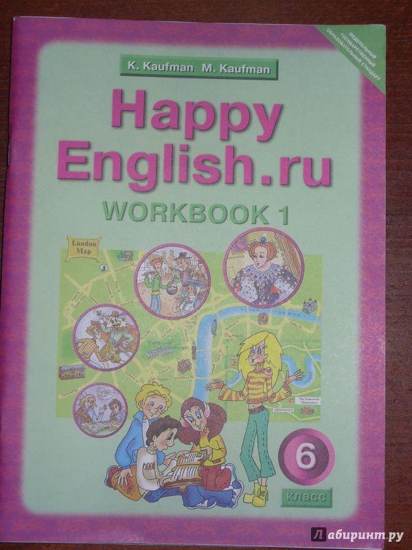 Учебник по информатике 7 класс фгос угринович.