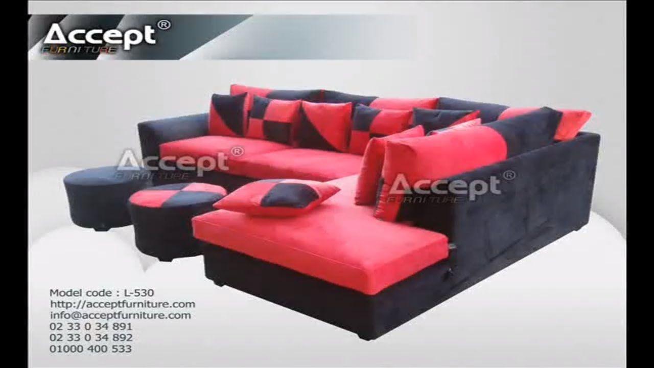 ركنات مودرن انتريهات مودرن غرف معيشة Furniture Sectional Couch Home