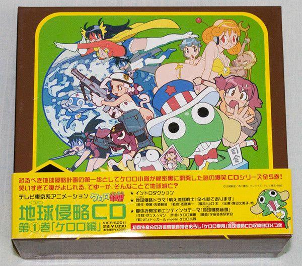 RARE!! Keroro Gunso chikyu sinryaku Songs  5CD with BOX JAPAN ANIME