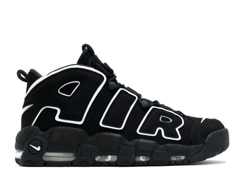 super popular b0353 ad52d air more uptempo