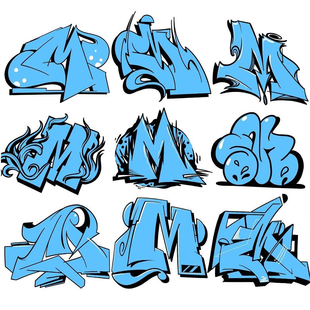 Шрифты граффити на картинках