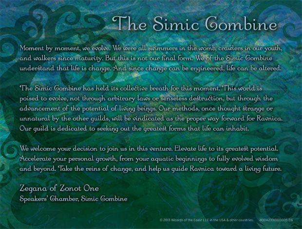 Simic Wallpaper