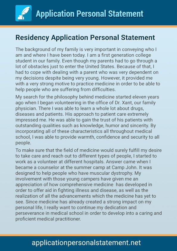 S Writing Your Residency Application Personal Statement Giving You