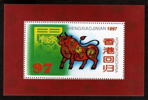 ANIMAL-OX-YEARS-97-beef-BUFFALO-s-s-MNH-CHINA-non-postal