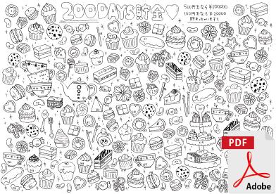 200日貯金シート 塗り絵 かわいい 塗り絵 ボールペン イラスト