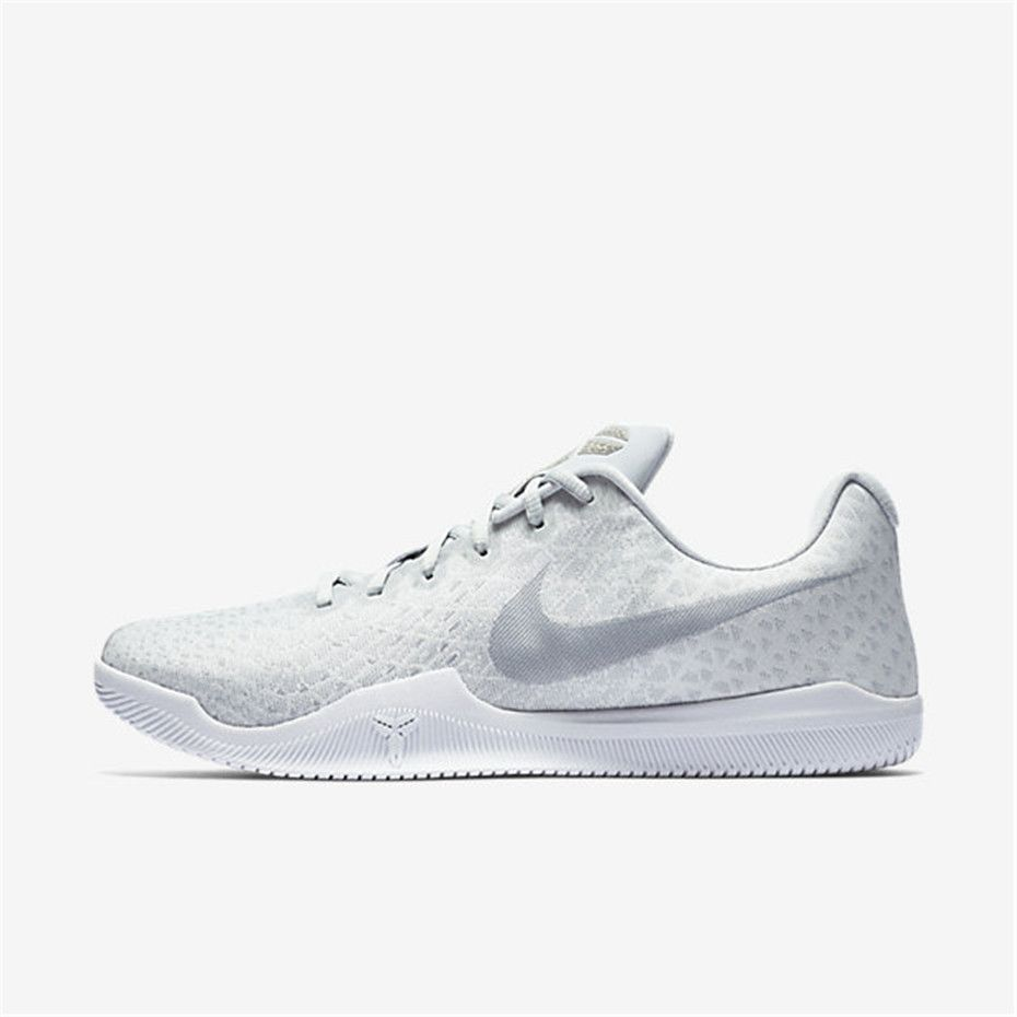 Basketball : Sport Shoes Office Retailer Shop. Men's BasketballCheap Nike  ...