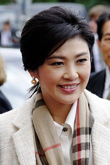 Yingluck Shinawatra - the 28th Prime Minister of Thailand following the 2011 general election.  Thailand's first female prime minister.