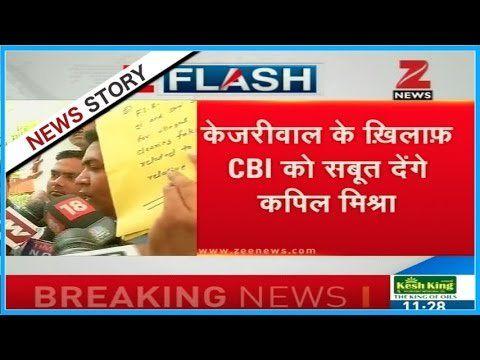 Sacked AAP minister Kapil Mishra left for CBI office: Sacked AAP minister Kapil Mishra left for https://t.co/GYE4xdR5l7 #NewsInTweets