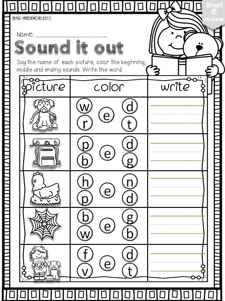 Download Free Printables At Preview Short E Phonics Worksheets And Activities An Excellent Pack With A Lot Phonics Worksheets Phonics Kindergarten Phonics
