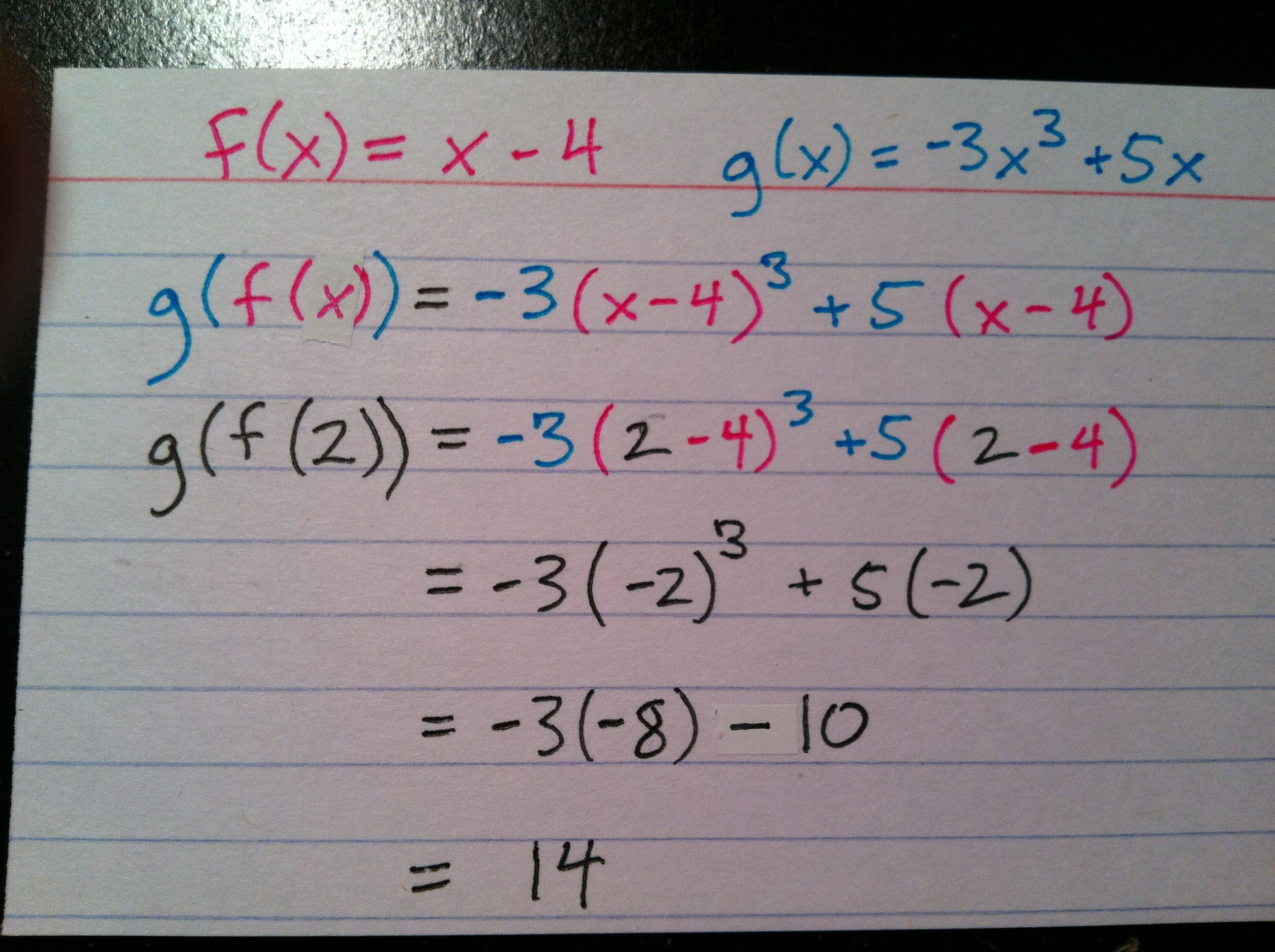 Composite Functions Worksheet With Answers