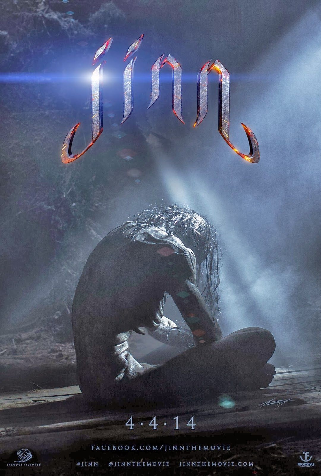 Jinn 2014 BluRay 720p 670MB ( Hindi – English ) ESubs MKV