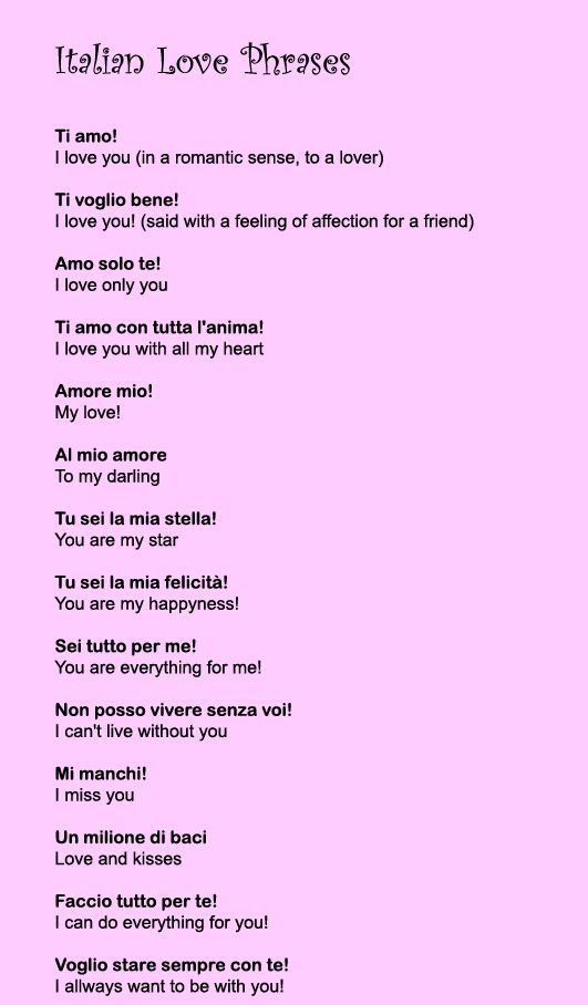Italian Words Translated In English Word List Italian Love Phrases Learn Romantic Sayings Quotes Words And Poems