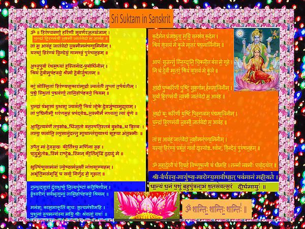 Sanskrit Of The Vedas Vs Modern Sanskrit: In Praise Of GURU The Teacher In Sanskrit Language From