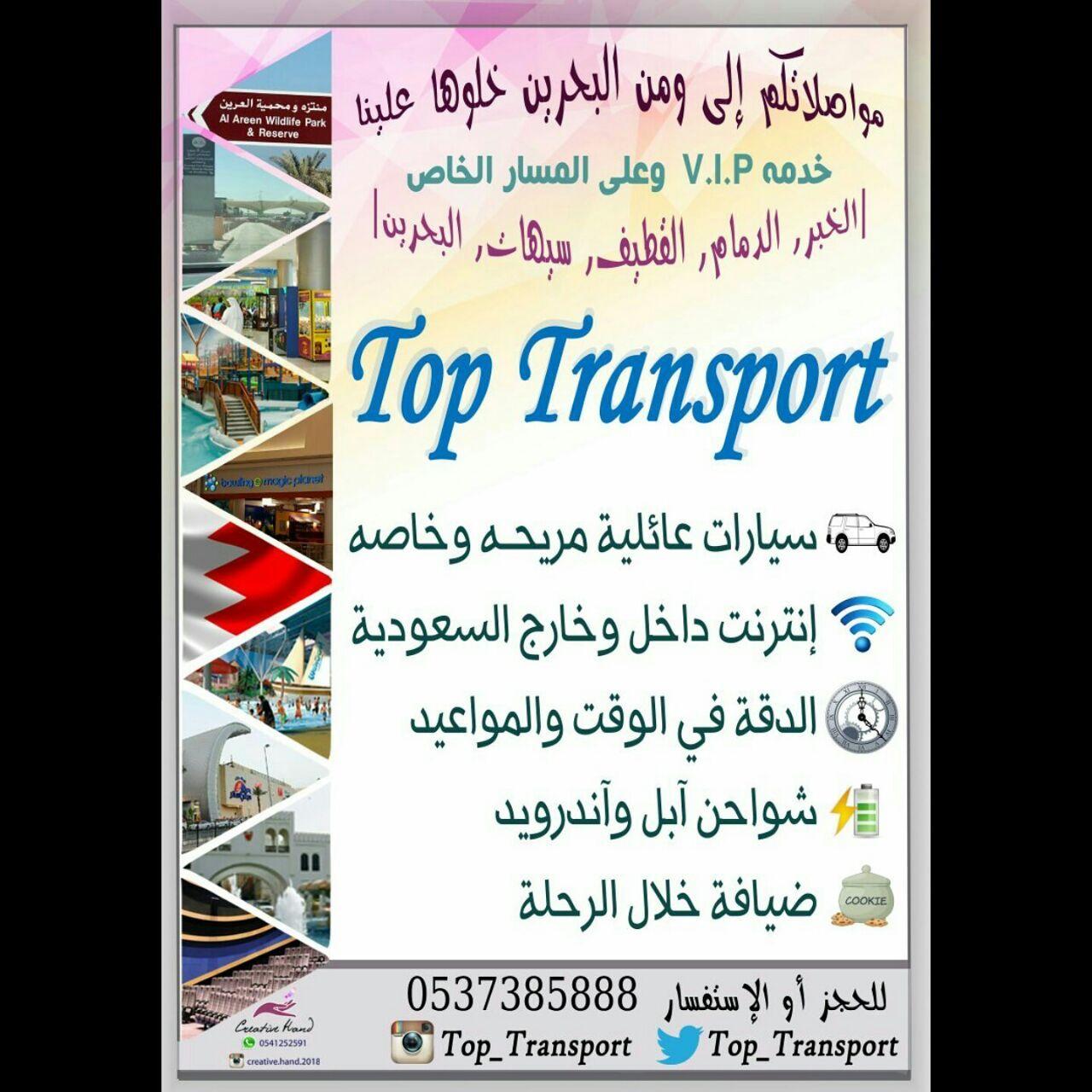 معلومات عن الاإعلان توصيل البحرين توصيل الكويت خدماتنا Vip سيارات عائلية مريحة وخاصة إنترنت بالسعودي Bullet Journal Lille Journal