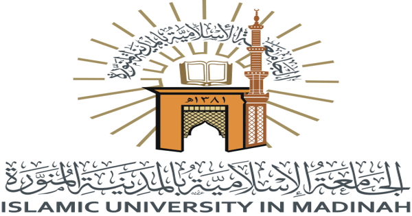 الاعلان عن مرشحي الاختبار العملي والمقابلات للوظائف الصحية في الجامعة الاسلامية University Job