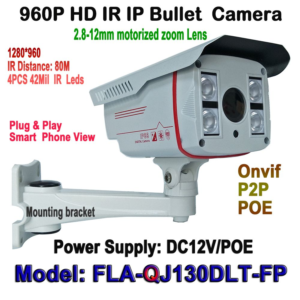 Best 1 3MP Auto Motor Zoom lens 2 8-12mm IP Array camera HD