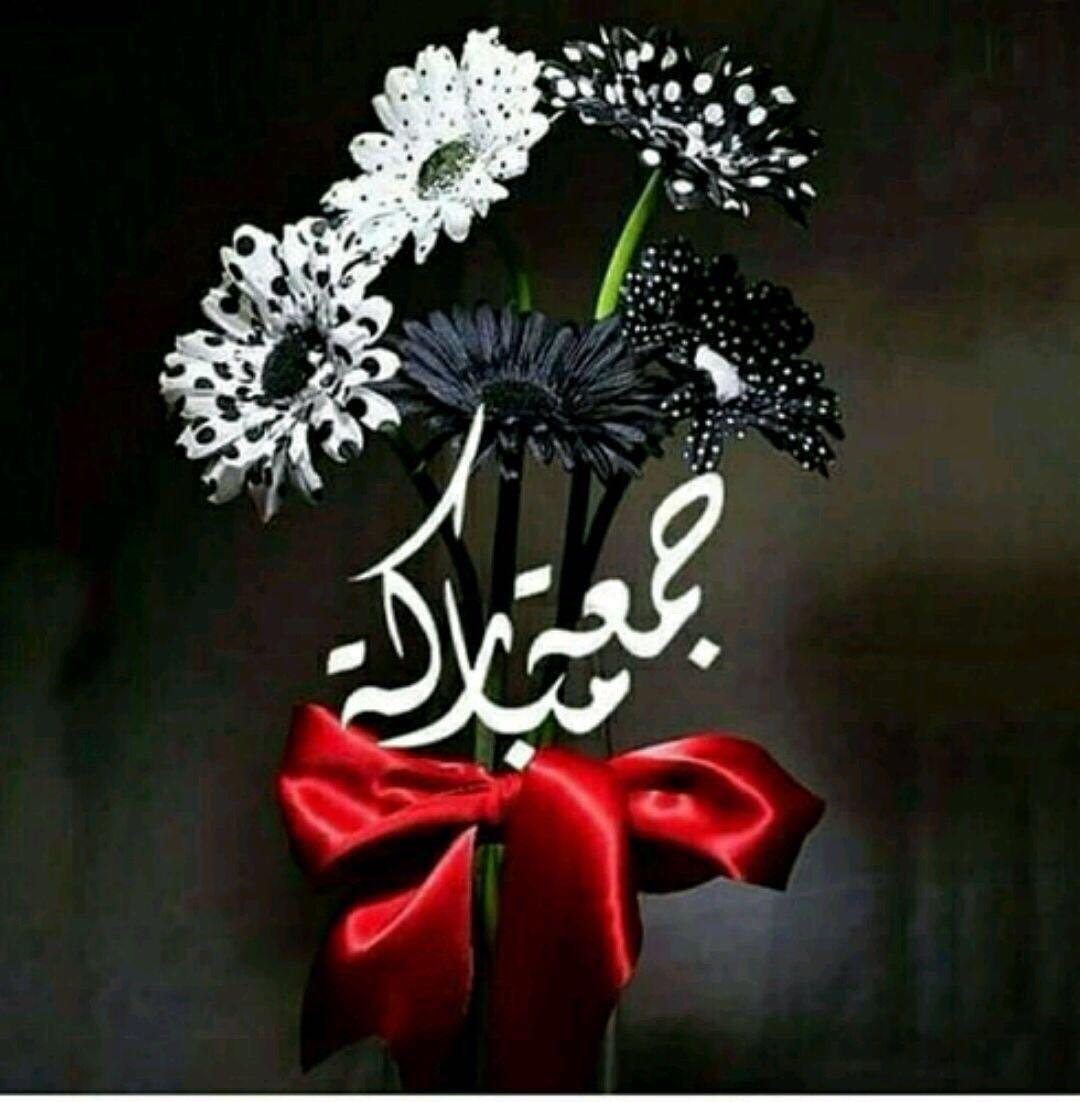 في أخر جمعة من هذه السنة اللهم أرزقنآ خيرا كثيرا ورزقا وفيرا وصحة وعافية تسري بجسدنا لنا Islamic Art Calligraphy Beautiful Morning Messages Jumma Mubarak