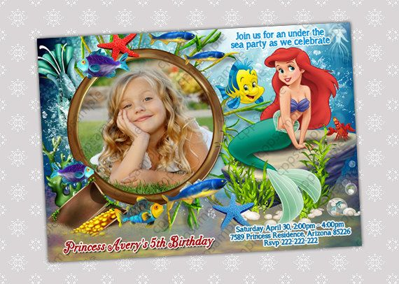 Disney Princess Ariel Little Mermaid Birthday Party Invitation – Ariel Birthday Card