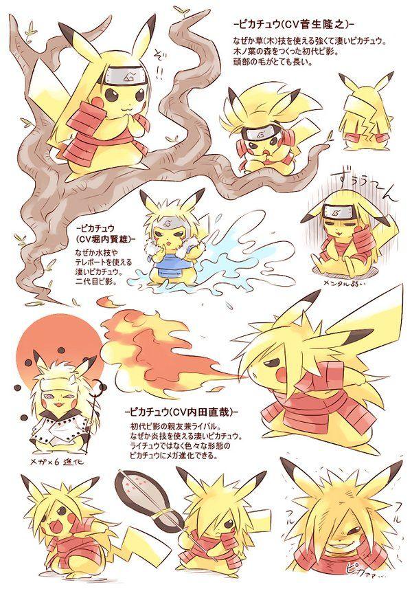 Pokemon naruto crossover pikachu as madara naruto - Comment dessiner madara uchiwa ...