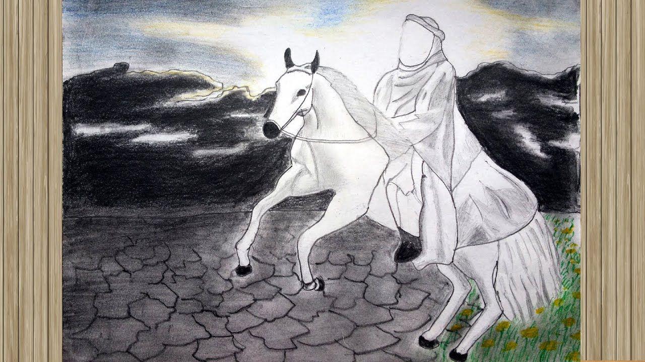 Drawing Imam Mahdi How To Draw Imam Mahdi Spiritual Drawings Spiritual Drawings Drawings Drawing For Kids