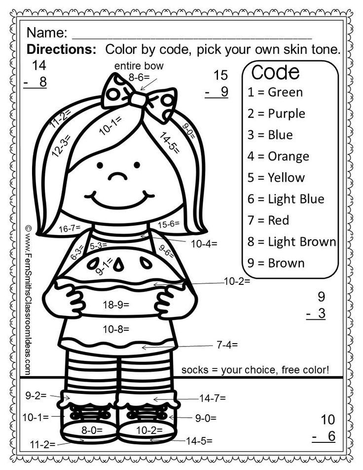 Fall Fun! Fall Subtraction Color Your Answers Printable
