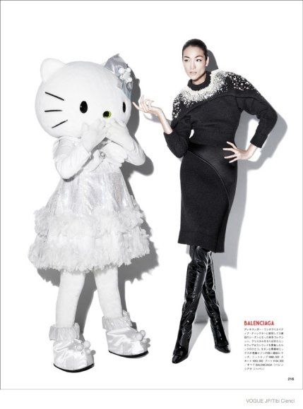 ai tominaga hello kitty vogue japon 2