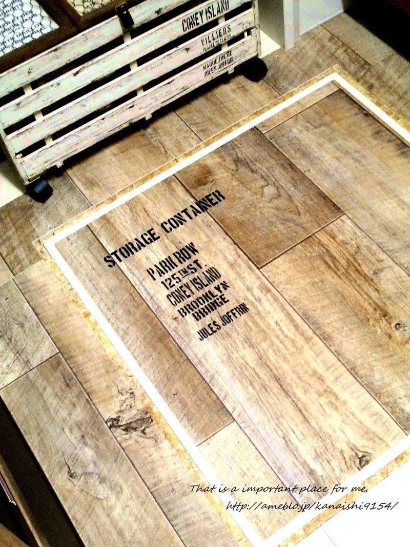 クッションフロアdiy 床下収納庫はこの方法で 床 張り替え