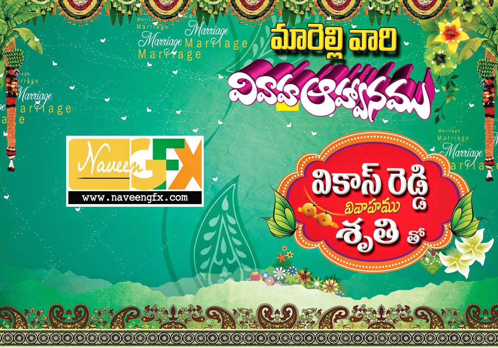 Wedding Flex Banner Design Psd Template Free S Naveengfx