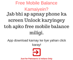 Free Mobile Recharge In Pakistan!!! http//www