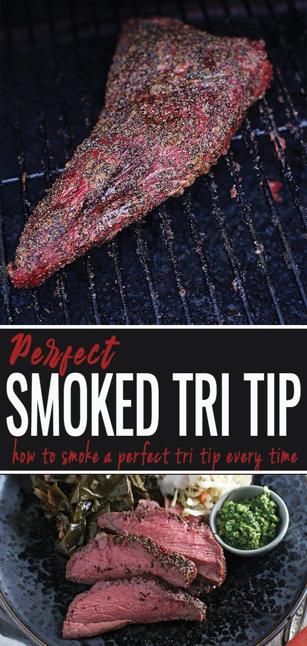 Easy Smoked Tri-Tip (recipe and wine pairing) Vindulge #easythingstocook