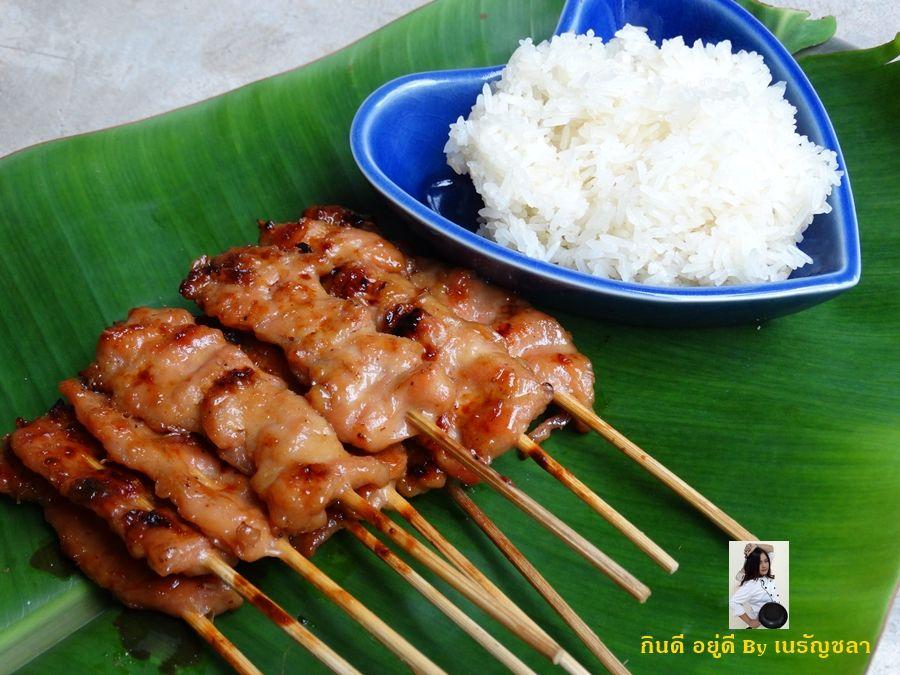 Learn Share Fun อาหาร ส ตรการทำอาหาร การทำอาหาร