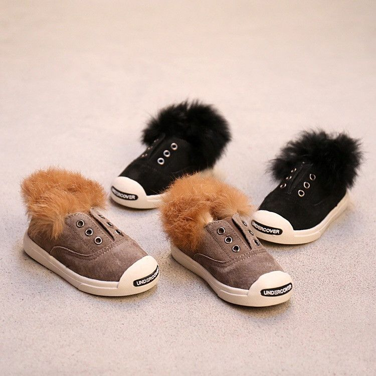 Undercover Fashion fur trim sneakers