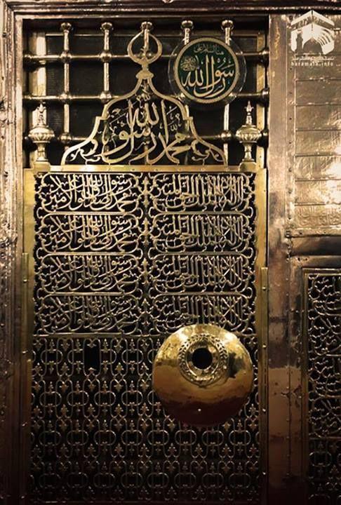 Pin By Habib Alam On 1000 Words Mosque Art Islamic Art Islamic Wallpaper