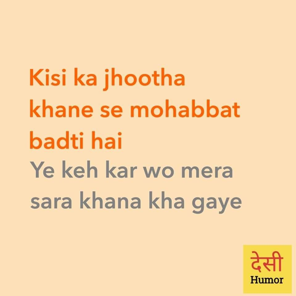 Pin By Swathi Shine On Desi Humour Pinterest Funny Quotes Desi Humor Funny Quotes