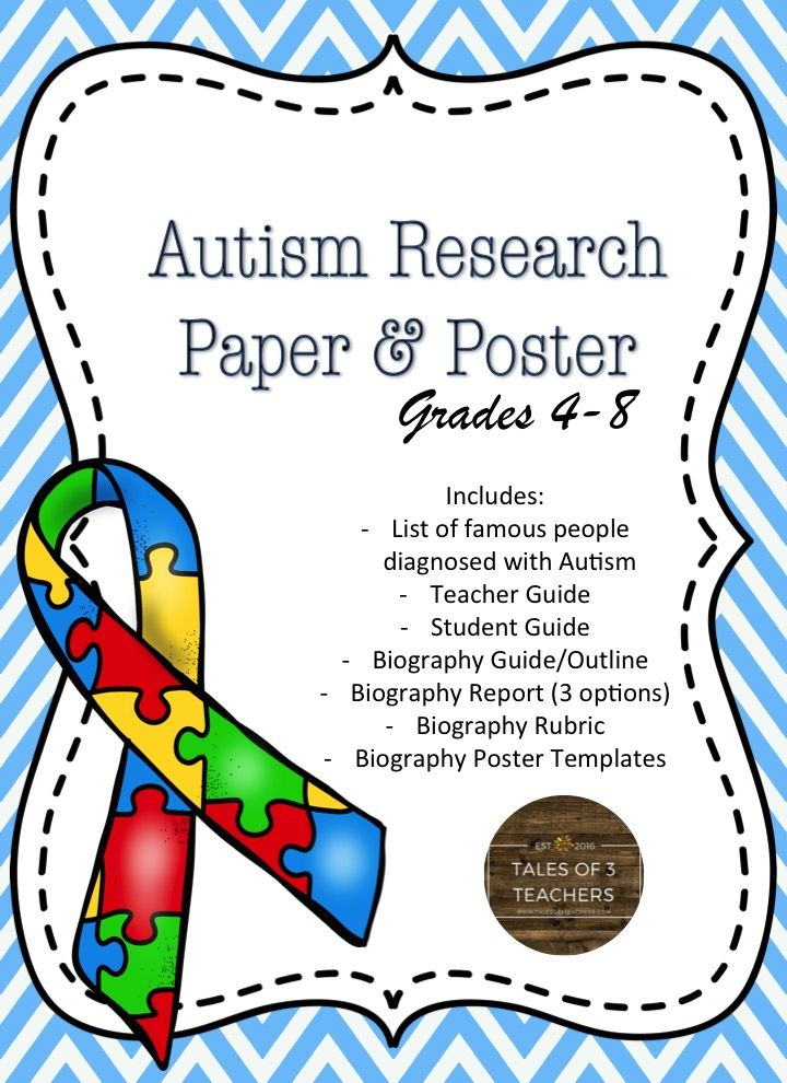 autism inclusion research papers The paper also succinctly discusses about the autism spectrum disorders research into the biomedical causes of autism spectrum conditions 13 autistic spectrum disorders needs assessment report, scottish executive impact autism spectrum disorders has on parents by.