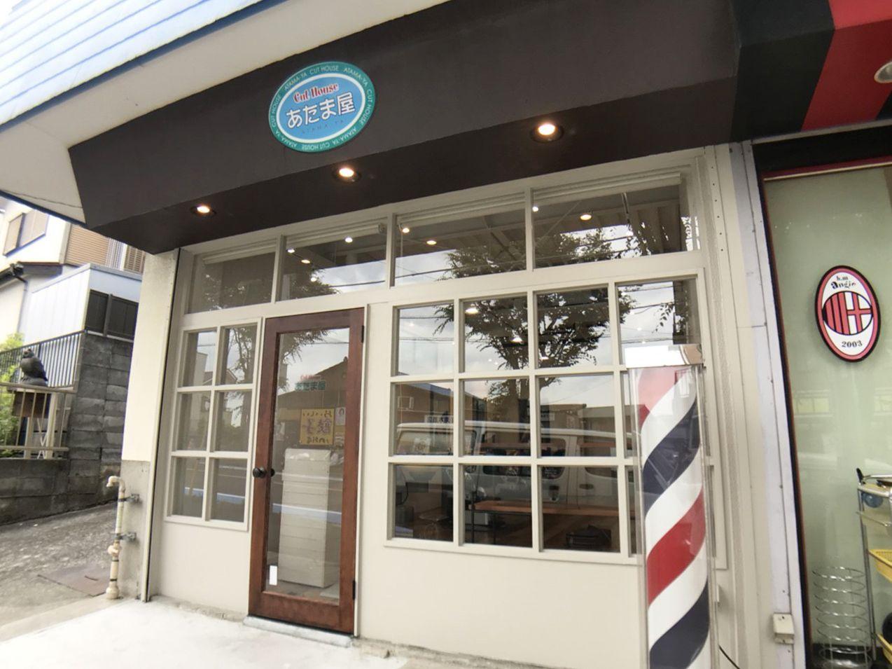店舗デザイン あたま屋様 新装工事 美容室 内装 デザイン 木目調の壁紙