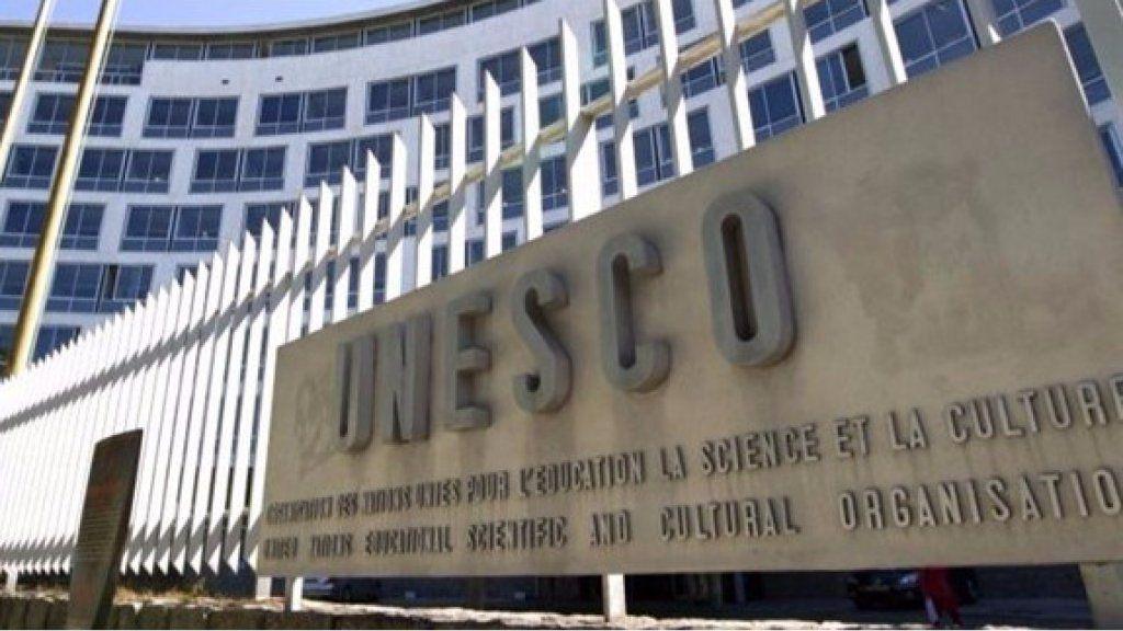 قريبا اليونسكو تمول 4 مشاريع في ليبيا Social Security Card Libya Science