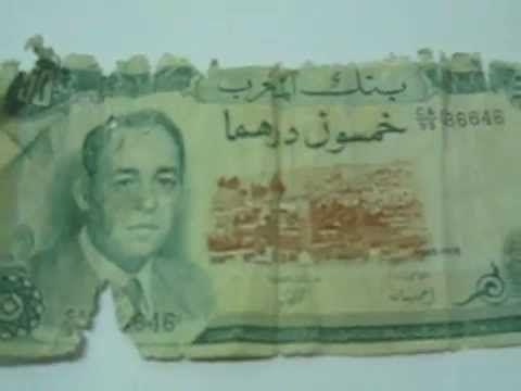 10 قطع نقدية مغربية لم تسمع بها من قبل Youtube Home Decor Decor Frame